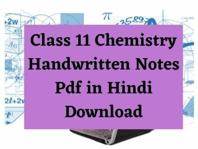 class-11-chemistry-handwritten-notes-pdf-in-hindi